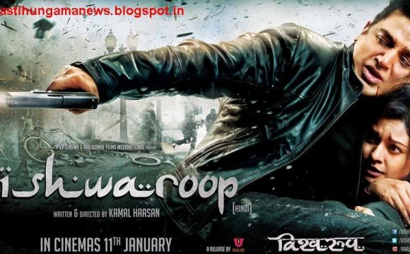 Masti Hungama Bollywood News