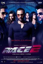 Image of Race 2