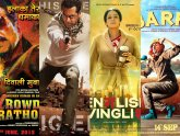Bollywood best