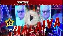 2013 Best Actor of the Bollywood Industry-TV9