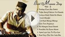 Best Of Manna Dey Songs - Old Bollywood Songs - Audio