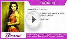 Bollywood Movies Calendar 2014: April 2014 (New Hindi