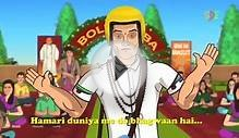 PK Animated Hindi - PK Now CK cartoon Movie - PK Bollywood