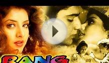 Rang | Full Bollywood HD Movie | Kamal Sadanah | Ayesha