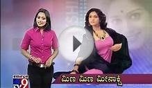 TV9 Special: Where is Bollywood Actress Meenakshi Seshadri