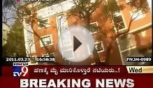 "TV9 STING - ""SANDALWOOD ACTRESSES IN SEX SCANDAL EXPOSED"